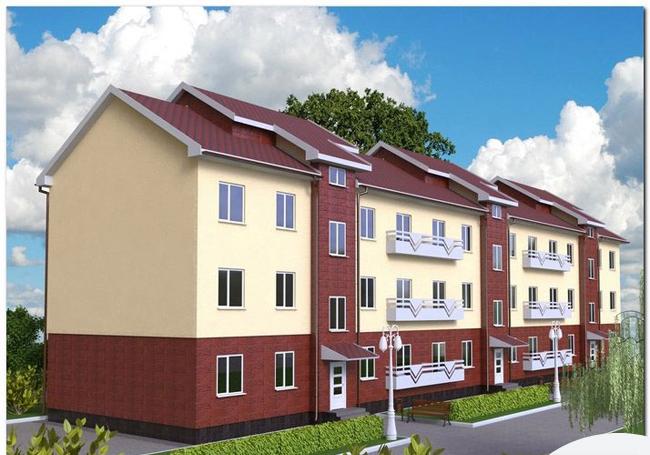 СП 54133302016 Здания жилые многоквартирные